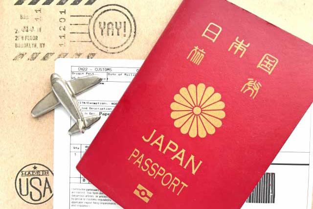Trượt visa du học Nhật Bản phải làm sao?